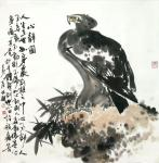 卢士杰日志-国画鹰系列作品《高瞻远瞩,百里秋毫》《志在千里》;   第【图3】