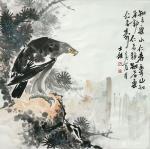卢士杰日志-国画鹰系列作品《高瞻远瞩,百里秋毫》《志在千里》;   第【图4】
