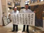 刘道林生活-和老一代前辈交流艺术【图1】