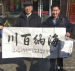 刘道林生活-和老一代前辈交流艺术【图3】