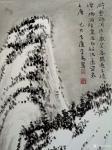 李高日志-国画山水画«雪景山水»陶宗仪诗意:
