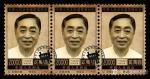 陈祖松荣誉-庆祝中华人民共和国成立七十周年。【图3】