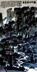 龚光万日志-国画写意山水画《龙阳山春色图》《天堑变通途》,国画鱼《春潮》【图1】
