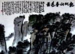 龚光万日志-国画写意山水画《龙阳山春色图》《天堑变通途》,国画鱼《春潮》【图2】