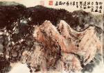 叶仲桥藏宝-《生态郁南、人文郁南》中国画名家写生创作活动圆满结束了,非常【图4】