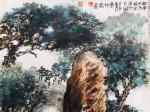 叶仲桥藏宝-《生态郁南、人文郁南》中国画名家写生创作活动圆满结束了,非常【图5】