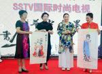 任燕荣誉-画家任南熹接受国际时尚电视台采访录制,2019年7月24日。【图1】