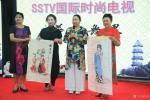 任燕荣誉-画家任南熹接受国际时尚电视台采访录制,2019年7月24日。【图2】