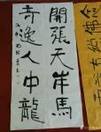 杨牧青日志-子夜初读[玫瑰]与人善缘,总是方便;说个正道,总是缘法。有缘【图1】