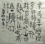 杨牧青日志-子夜初读[玫瑰]与人善缘,总是方便;说个正道,总是缘法。有缘【图3】
