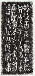 """杨牧青日志-利簋铭文是国家级专家在""""夏商周断代工程""""中利用的重要考古出土【图1】"""