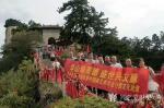 """杨牧青日志-中国美术界顶层(或这个圈里人)带头以""""艺术无国界,文化文明重【图1】"""