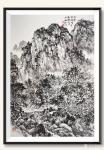 阎敏藏宝-风临海韵——深圳南风国画院与海上水墨画院作品联展 上海美博【图1】