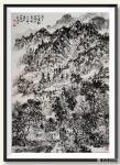 阎敏藏宝-风临海韵——深圳南风国画院与海上水墨画院作品联展 上海美博【图2】