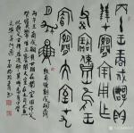 """杨牧青日志-公元18年左右,王莽吸取了之前货币改革失败的经验,创制了""""货【图1】"""