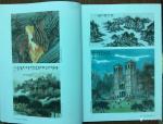 刘应雄荣誉-中国景天艺术杂志13年来,封面人物年龄一般都是80岁左右的书【图4】