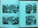 刘应雄荣誉-中国景天艺术杂志13年来,封面人物年龄一般都是80岁左右的书【图5】