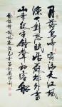 刘胜利日志-行书书法录贺知章《咏柳》录张继诗《枫桥夜泊》;   这两幅【图2】