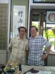 徐如茂生活-国家一级美术师,著名画家杨阳先生一行行莅临巴蜀阆中,与本土画【图2】