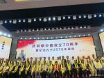 甘庆琼荣誉-南阳市庆祝新中国成立70周年暨纪念孔子诞辰2570周年全国书【图4】