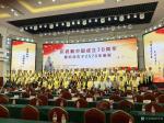 甘庆琼荣誉-南阳市庆祝新中国成立70周年暨纪念孔子诞辰2570周年全国书【图5】