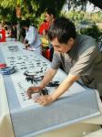 """刘建国藏宝-第六届吉林省市民文化节""""我和我的祖国""""--艺术家走进长春德苑【图3】"""