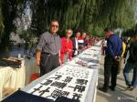 """刘建国藏宝-第六届吉林省市民文化节""""我和我的祖国""""--艺术家走进长春德苑【图4】"""