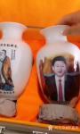 """罗建辉荣誉-收到景德镇陶瓷收藏证书,另图为景德镇烧制好的花瓶。 """"中国【图5】"""