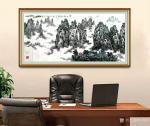 叶向阳日志-国画山水画《黄山群峰秀中华》恭请光临共同分享并雅正。 翰墨【图2】