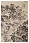 阎敏日志-国画山水画《苍山峡谷,太行情怀》写生作品两幅; ——乙亥年【图1】