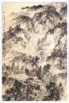 阎敏日志-国画山水画《苍山峡谷,太行情怀》写生作品两幅; ——乙亥年【图2】
