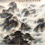 罗树辉日志-国画山水万里长城作品名称《雄风万里,龙腾神洲》;   按订【图1】