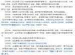 杨牧青日志-推荐:甲骨学研究120年大事记【图4】