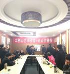 甘庆琼生活-应邀参加在大别山革命老区河南省光山县举行的美术沙龙,来自光山【图1】