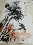 安士胜藏宝-远征兄大学高我一届,近年来不断进京求学,曾得石齐先生、曾翔先【图5】