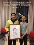 马国斌藏宝-应邀为著名相声演员、中国曲艺家协会主席姜昆老师创作肖像钢笔画【图1】