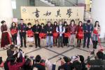 石广生生活-暨南大学书法研究所第五届高级研修班结业典礼隆重举行。感谢曹宝【图4】