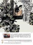 魏杰藏宝-魏杰中国人物画精选挂历印出,2020年版,请欣赏。【图3】