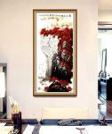 叶向阳日志-国画山水画《顶天立地》,尺寸四尺竖幅68X138CM,叶向阳【图2】