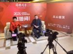 """马培童荣誉-2020同根同梦全球华人春晚,华人之星颁奖晚会,我获得:""""华【图4】"""