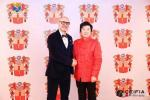 马培童荣誉-1月10日晚上阿尔巴尼亚前总统特邀马培童参加欢迎晚宴暨骑士勋【图3】