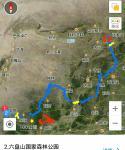 杨牧青日志-起源点为陇山(今六盘山,万年前的重要龙脉处)。红色线点下为黄【图1】