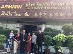 林灵志荣誉-20年之约一带一路中泰文化交流;  为进一步推进中泰文化交【图3】