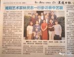 林灵志荣誉-20年之约一带一路中泰文化交流;  为进一步推进中泰文化交【图5】