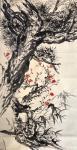 周鹏飞日志-节来避瘟,近二十天矣,回望自1991年国家画院及上海美术馆个【图3】