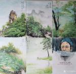 陈刚日志-国画《布满血丝的眼睛》一一献给抗疫一线最可爱的人。   身【图1】