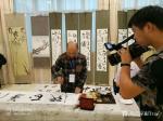 宫一心荣誉-全国书画名家宫一心     在全国出席国家书画艺术展及中国央【图1】
