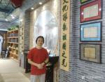 杨牧青生活-艺界专访:杨牧青用上古文化精义反哺中国书画艺术行由记; 近【图1】