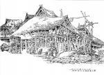 阎敏日志-阎敏版画写生作品《山寨风情》四幅,请欣赏。【图1】