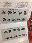 """梅丽琼荣誉-今年""""两会""""时间定于5月21日、5月22日在京召开,由国家文【图3】"""
